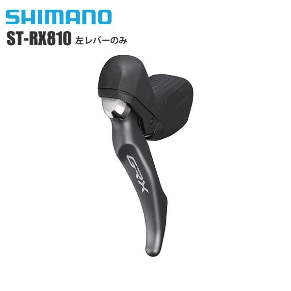 SHIMANO シマノ ブレーキ + シフト一体型レバー (機械式) ST-RX810LA 左レバーHYD 2200/CBL SeatPost コンポーネント サイクルパーツ