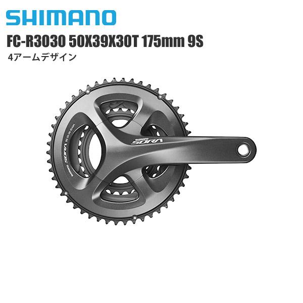 SHIMANO シマノ フロントチェーンホイール FC-R3030 50X39X30T 175mm 9S 4アームデザイン コンポーネント サイクルパーツ