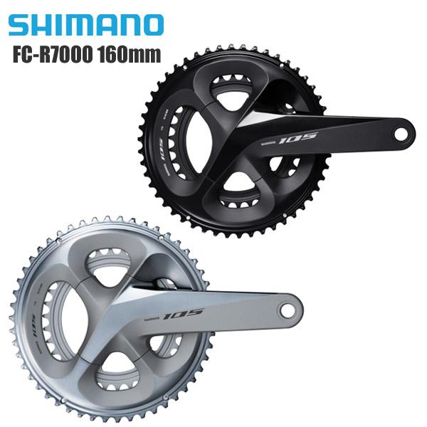SHIMANO シマノ フロントチェーンホイール FC-R7000 160mm 11S コンポーネント サイクルパーツ