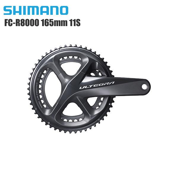 SHIMANO シマノ フロントチェーンホイール FC-R8000 46X36T 165mm 11S コンポーネント サイクルパーツ