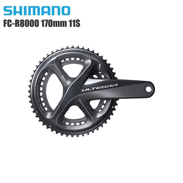 SHIMANO シマノ フロントチェーンホイール FC-R8000 170mm 11S コンポーネント サイクルパーツ