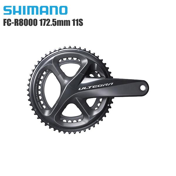 SHIMANO シマノ フロントチェーンホイール FC-R8000 172.5mm 11S コンポーネント サイクルパーツ