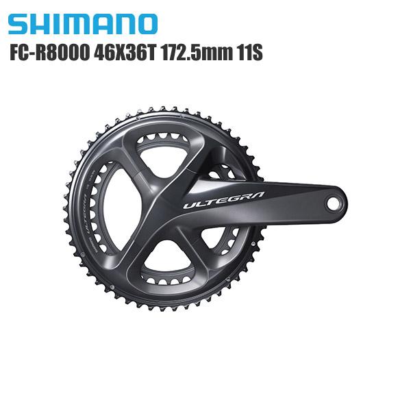 SHIMANO シマノ フロントチェーンホイール FC-R8000 46X36T 172.5mm 11S コンポーネント サイクルパーツ