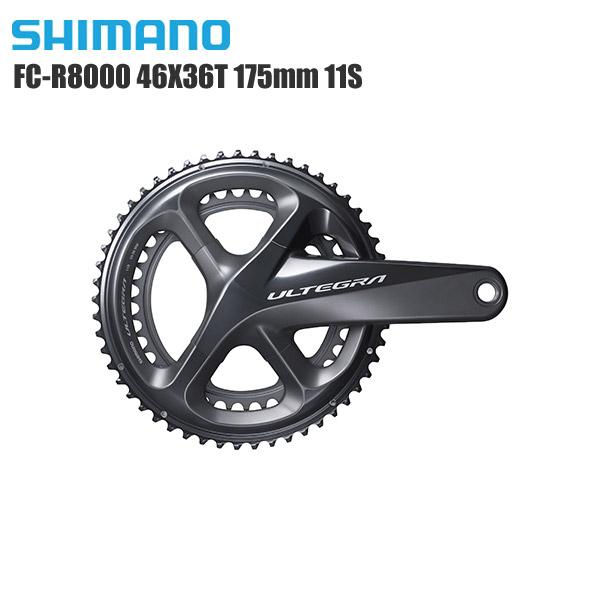 SHIMANO シマノ フロントチェーンホイール FC-R8000 46X36T 175mm 11S コンポーネント サイクルパーツ