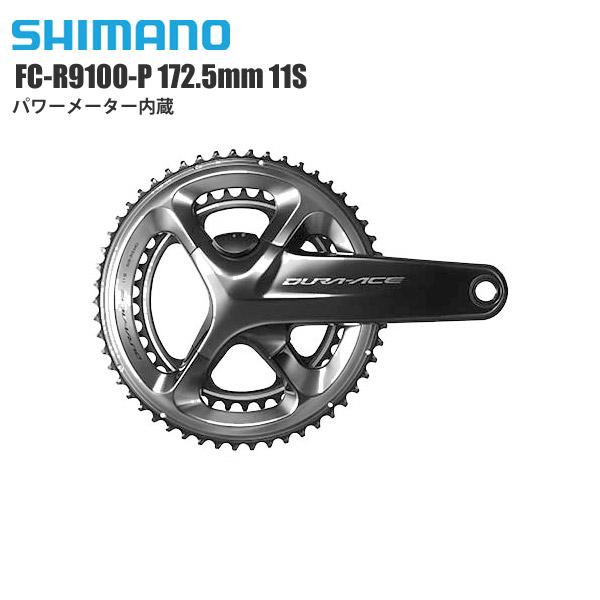 SHIMANO シマノ フロントチェーンホイール FC-R9100-P パワーメーター内蔵 172.5mm 11S コンポーネント サイクルパーツ
