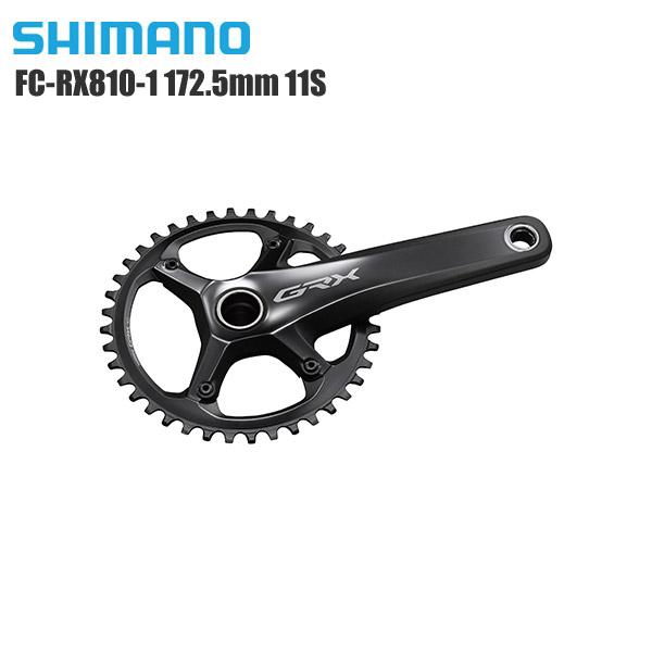 SHIMANO シマノ フロントチェーンホイール FC-RX810-1 172.5mm 11S 対応BB ROAD用2ピースBB コンポーネント サイクルパーツ