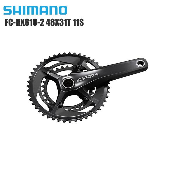 SHIMANO シマノ フロントチェーンホイール FC-RX810-2 48X31T 11S 対応BB ROAD用2ピースBB コンポーネント サイクルパーツ