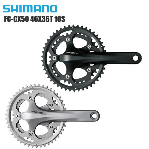 SHIMANO シマノ フロントチェーンホイール FC-CX50 46X36T 10S コンポーネント サイクルパーツ