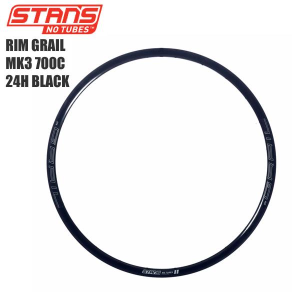Stans NoTubes スタンズノーチューブ RIM GRAIL MK3 700C 24H BLACK サイクルパーツ 自転車