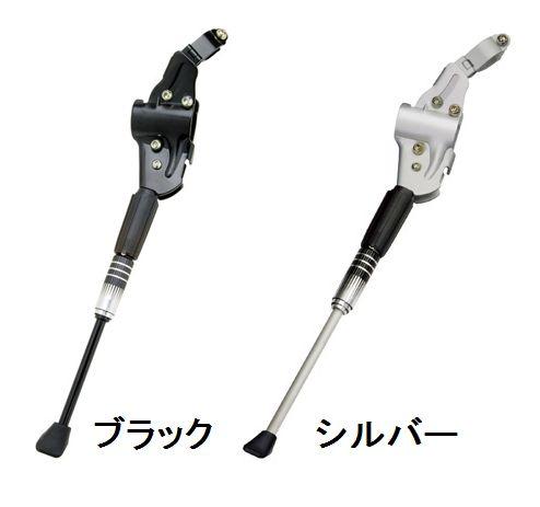 GIZA PRODUCTS Adjustable Side Stand NH-KF96AAJ-E ( サイドスタンド ) ギザ プロダクツ アジャスタブルサイドスタンドNHKF96AAJE (コード番号: KSS02500  KSS02501 ) SS02P02dec12