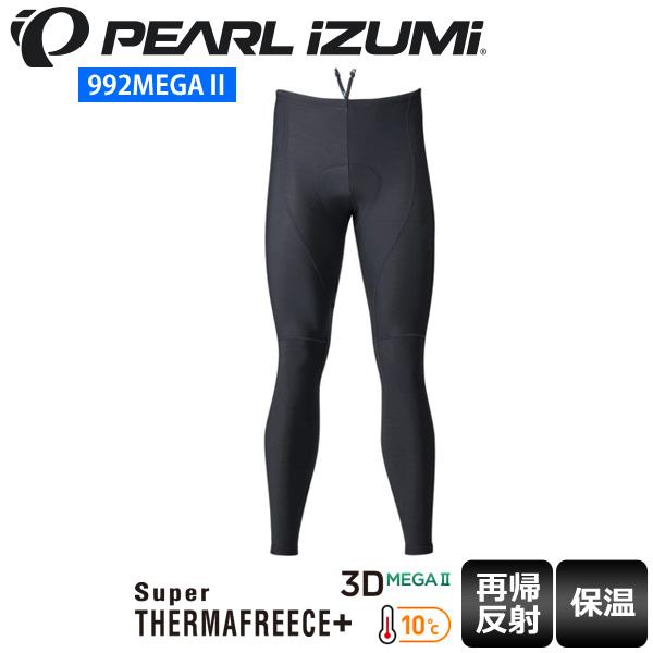 PEARLiZUMi パールイズミ 992MEGA 2 セール 評価 ブライトメガタイツメンズ サイクルパンツ サイクルウェア 送料無料 タイツ