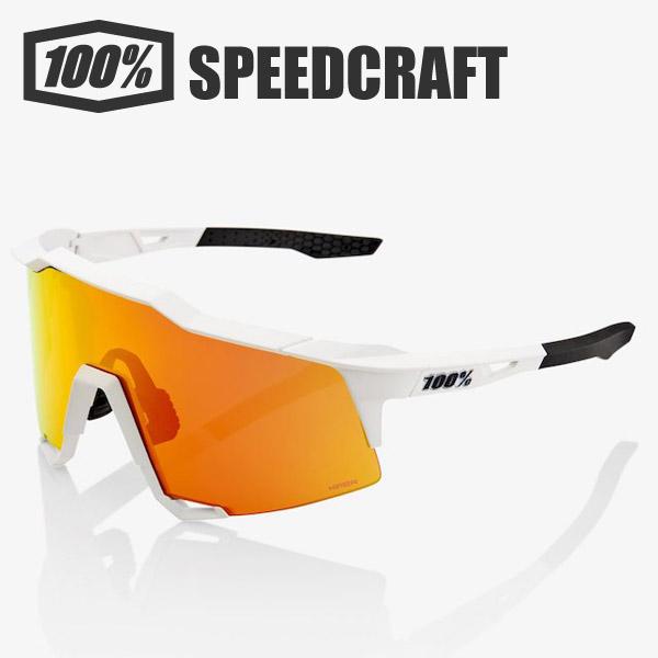 ワンハンドレッドパーセント 全店販売中 100% 100パーセント サングラス SPEEDCRAFT 送料無料 野球 自転車 激安 アイウェア ロードバイク 正規品 スポーツサングラス