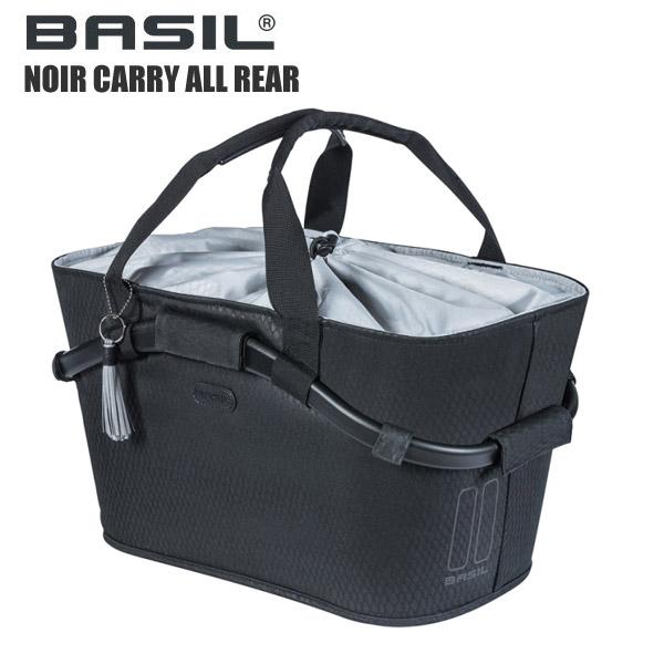 BASIL 4年保証 バジル バスケット リア キャリーオール 在庫一掃売り切りセール 自転車 ノワール