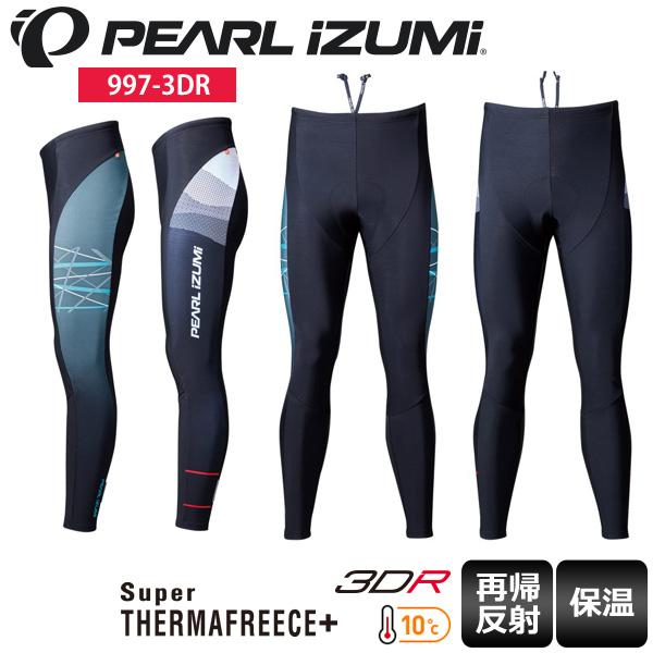 PEARL IZUMI パールイズミ タイツ 997-3DR ロードバイクウェア メンズ 値下げ プリントタイツ 送料無料 サイクルウェア 新品