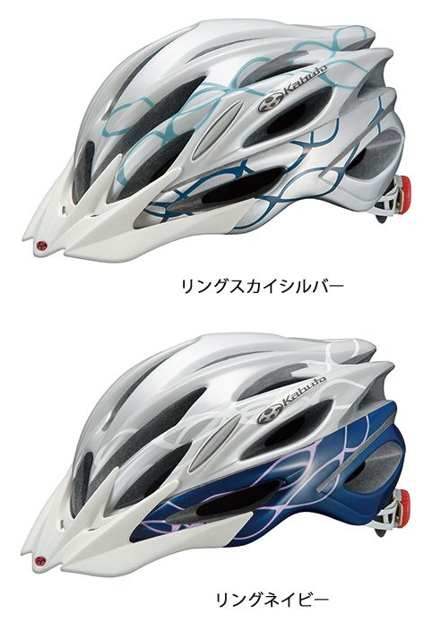 OGK KABUTO REGAS-2 LADIES ( サイクルヘルメット ) オージーケー カブト リガス2レディース REGAS2 LADIES