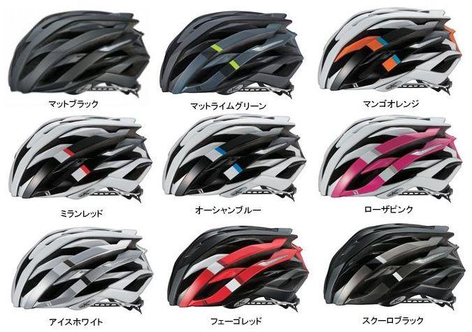 【送料860円無料】OGK KABUTO KOOFU WG-1 ( サイクルヘルメット ) オージーケー カブト コーフー ダブルジーワン WG1