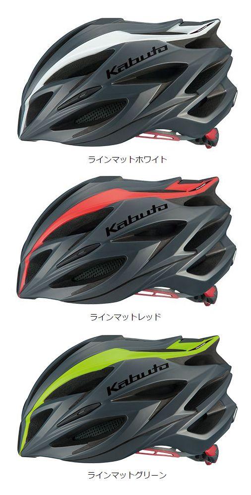 OGK KABUTO STEAIR ( サイクルヘルメット ) オージーケー カブト ステアー 【