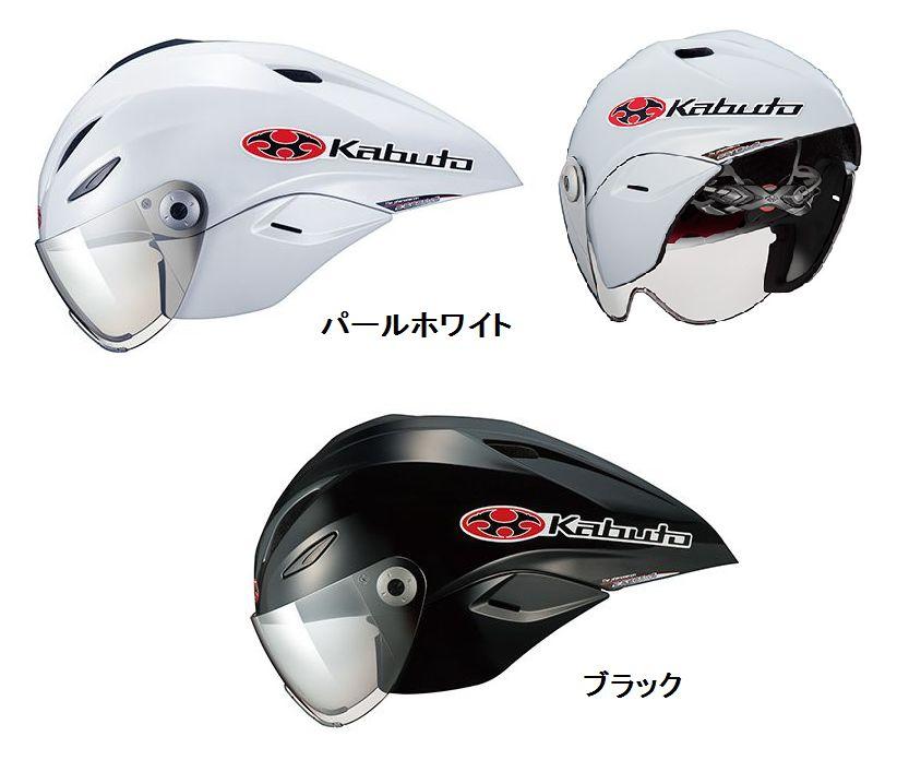 【送料860円無料】取り寄せ商品】 OGK KABUTO AERO-K2 シールド付 ( サイクルヘルメット ) オージーケー カブト エアロK2 エアロ・K2