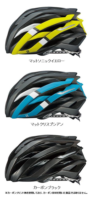 OGK KABUTO オージーケーカブト ヘルメット 自転車 サイクルヘルメット KOOFU WG-1 コーフー ダブルジーワン WG1