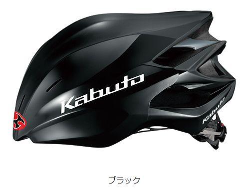 OGK KABUTO オージーケーカブト ヘルメット 自転車 サイクルヘルメット ゼナードCV ZENARD-CV