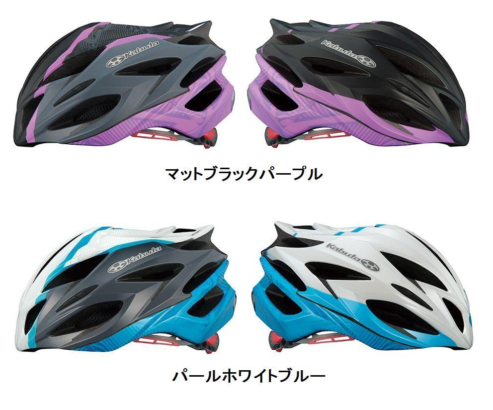 OGK KABUTO オージーケーカブト ヘルメット 自転車 サイクルヘルメット ステアー レディース STEAIR LADIES