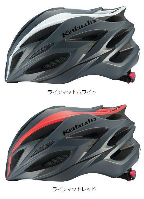 OGK KABUTO ステアーX ( サイクルヘルメット ) オージーケー カブト STEAIR-X