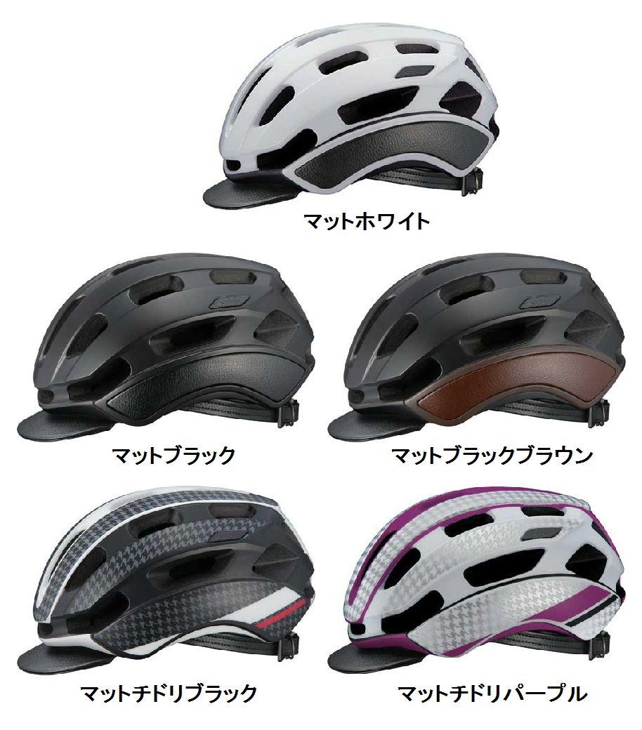 OGK KABUTO KOOFU BCオーロ ( サイクルヘルメット ) オージーケー カブト コーフー BC-Oro