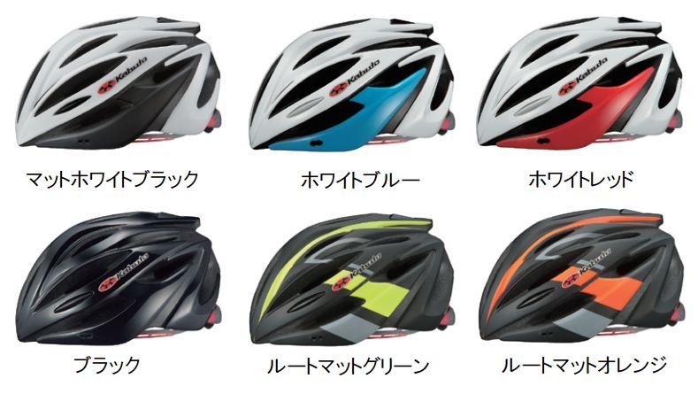 OGK KABUTO オージーケーカブト ヘルメット 自転車 サイクルヘルメット アルフェ ALFE