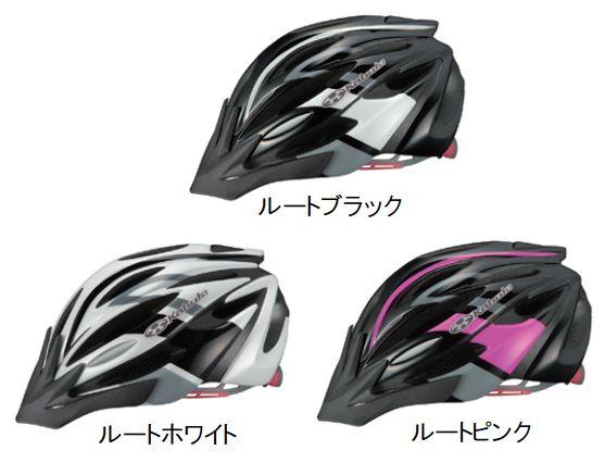 OGK KABUTO オージーケーカブト ヘルメット 自転車 サイクルヘルメット アルフェレディース ALFE LADIES