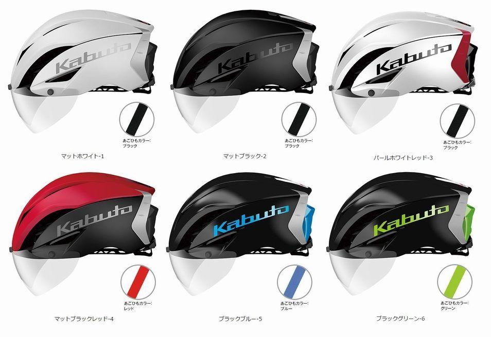 OGK KABUTO エアロR1 ( サイクルヘルメット ) オージーケー カブト AERO-R1