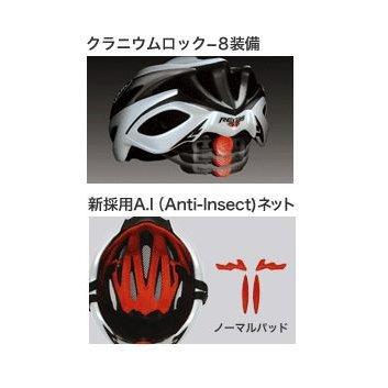 OGK KABUTO REGAS cycle helmet osyka Kabuto Rigas