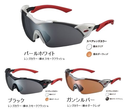 OGK KABUTO RS-350 ( サイクルサングラス ) オージーケー カブト アールエス350 RS350