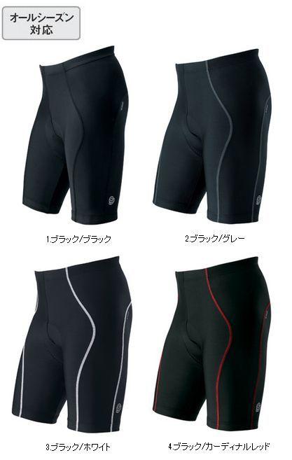 パールイズミ 220-3D コールドブラックパンツ PEARL IZUMI 2203D コールドブラック パンツ