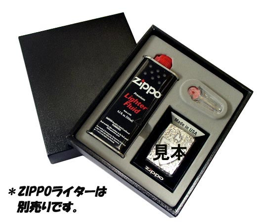 送料無料 ZIPPO専用ギフト高級黒BOXセット 送料無料でお届けします フリント石.ZIPPOオイル.箱セット 全品最安値に挑戦 プレゼント用に