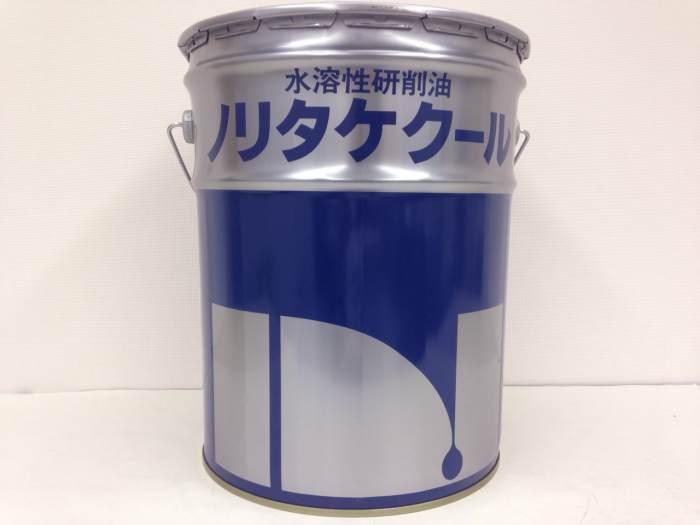 人気 おすすめ ノリタケ マーケティング 研削油ノリタケクール 20L