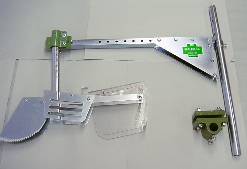 寺西工業 丸鋸安全カバー SA-14型