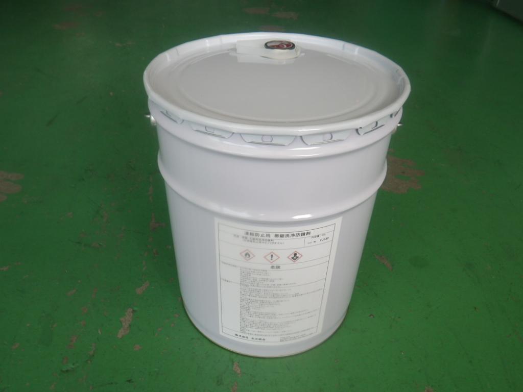 永井商会 凍結防止用 帯鋸防錆剤 20L