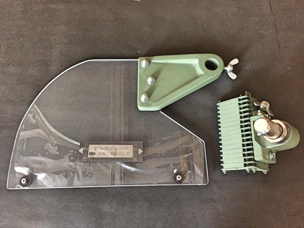 【寺西工業】手押し安全カバー セーフプレーナ SP-350