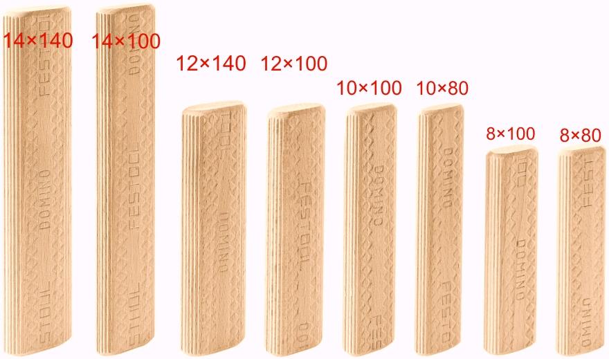 訳あり品送料無料 FESTOOL フェスツール フェスツールDF700用 至上 14×100mm80個 ドミノチップ 型番498218