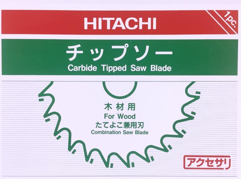 日立(HITACHI)純正チップソー382mm(外径)×1.8mm(鋸身厚)×2.5mm(アサリ幅)×25.4mm(穴径)×50(刃数)品番:0031-6242