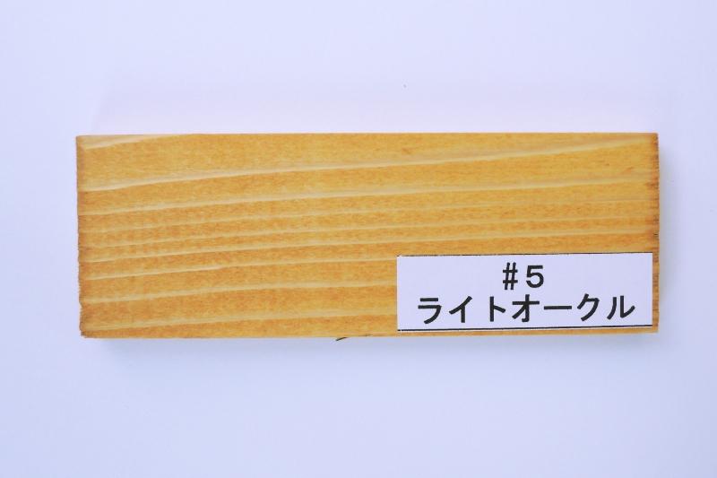 プラネットジャパンウッドコート(半透明着色仕上げ内外装用)#5 ライトオークル 10L