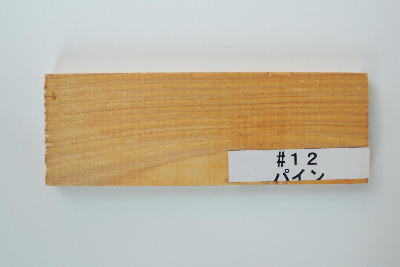プラネットジャパンウッドコート(半透明着色仕上げ内外装用)#12 パイン 10L