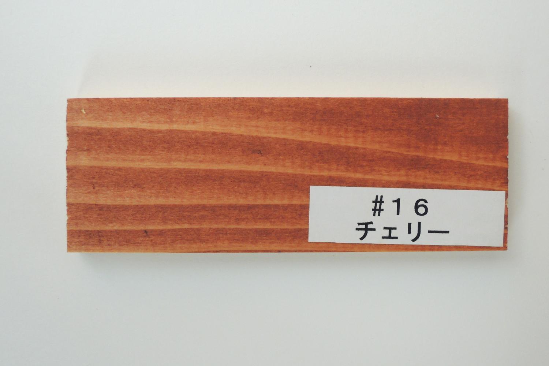 プラネットジャパンウッドコート(半透明着色仕上げ内外装用)#16 チェリー 10L