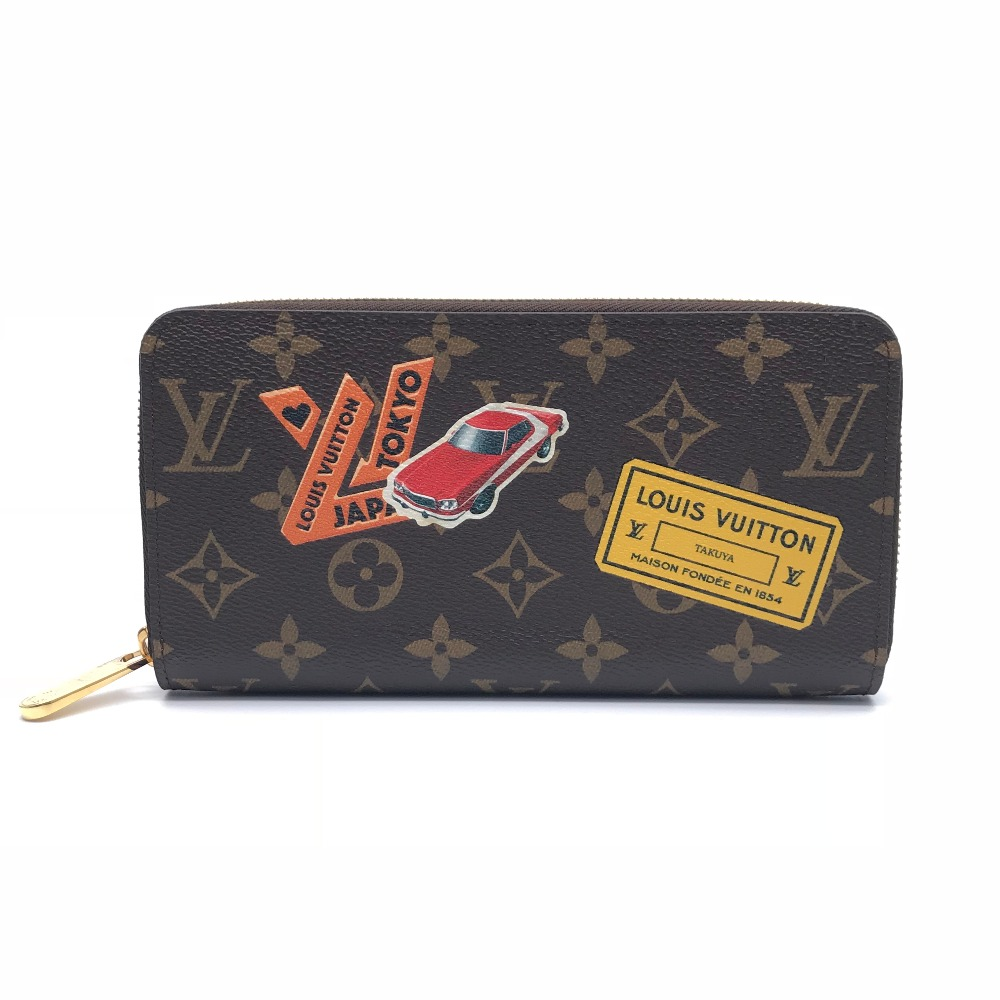 outlet store a60a0 edfd7 楽天市場】[銀座店] LOUIS VUITTON ルイ・ヴィトン ジッピー ...