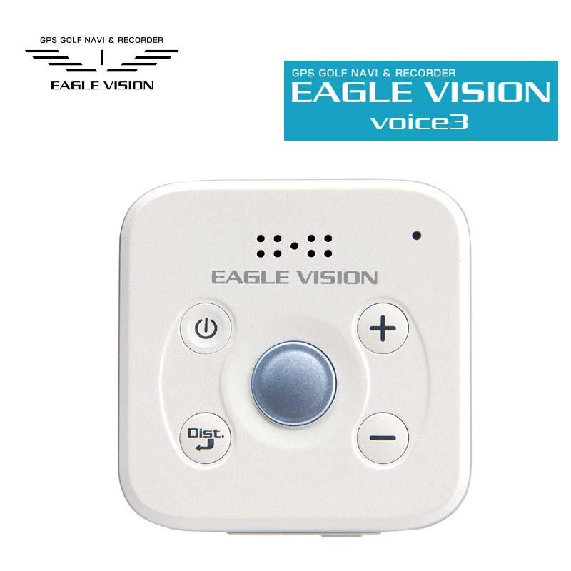 【楽天市場】朝日ゴルフ EAGLE VISION voice3 イーグルビジョン ...