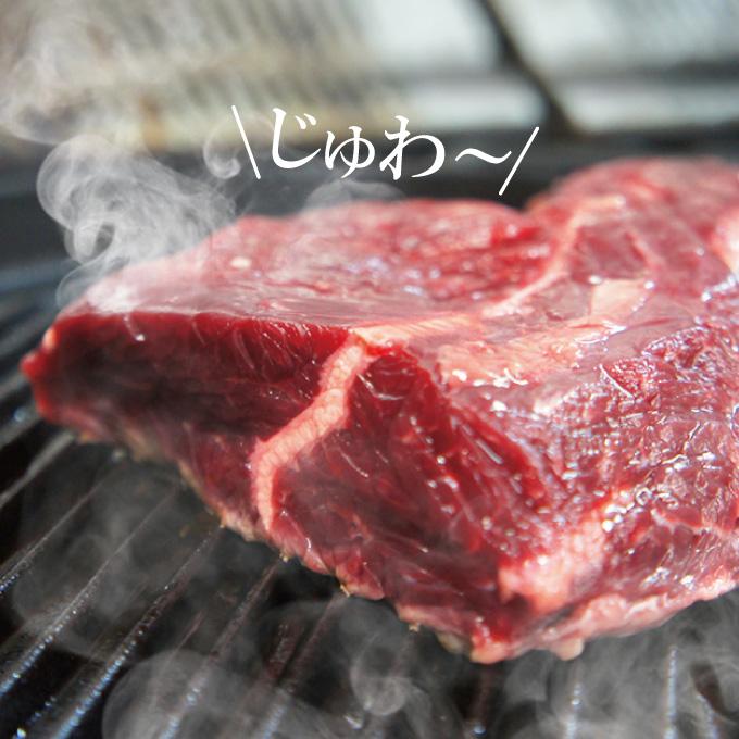 国際ブランド 肉の旨味を感じられる濃い味 送料無料 セール価格 厚切り牛はらみステーキ300gx3枚 2セット以上購入でお肉増量 横隔膜 サガリ ハラミ バーベキュー