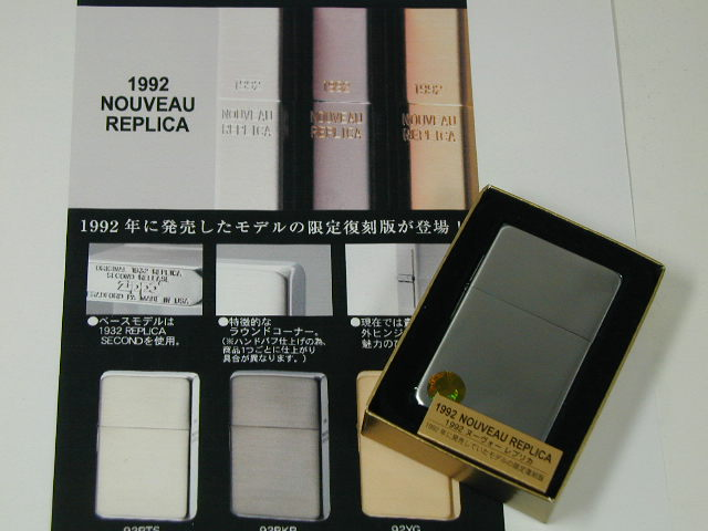 "Zippo lighters: Zippo 1992 Nouveau replica BK Black, 1932.""black finish ★ gorgeous! ★"