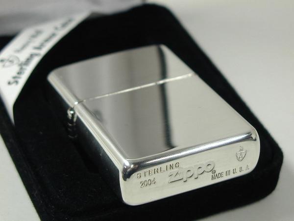 Zippo lighters: Zippo armour sterling silver solid / sterling silver / / Armor Sterling Silver Case # 26 sterling silver plain regular ☆ gorgeous! ☆