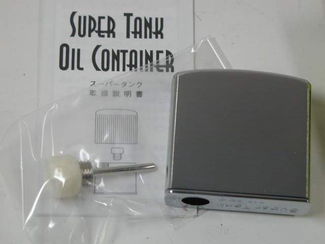 -Super tank-OIL CONTAINER oil tanks ★ useful! ★