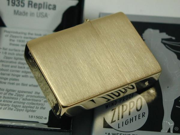 "Zippo lighters: Zippo 1935B replica CC plain //3 barrel outside hinge / / brass solid brass, solid.""★ reprint ★"